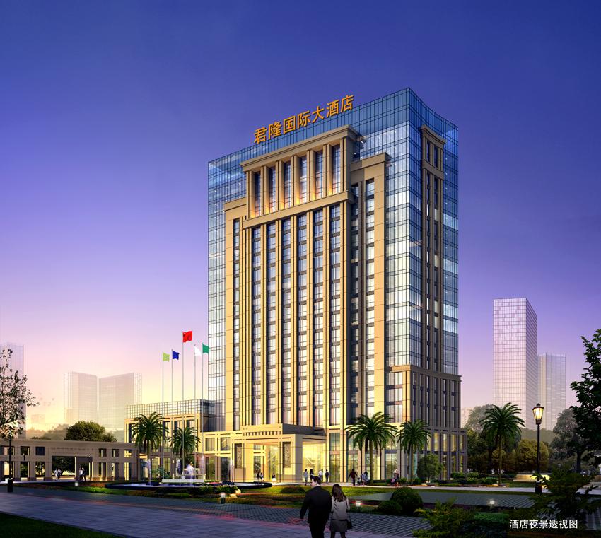 仙游县君隆大酒店