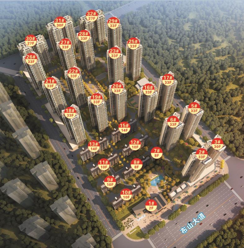 贵港彰泰红项目建安总承包工程(二标段)