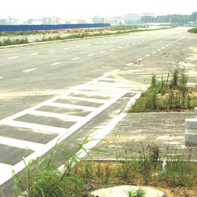 翔安西路道路工程